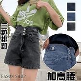 EASON SHOP(GQ1235)實拍復古水洗洗丹寧多口袋三粒排釦遮肚高腰牛仔褲女短褲寬褲休閒褲直筒提臀熱褲