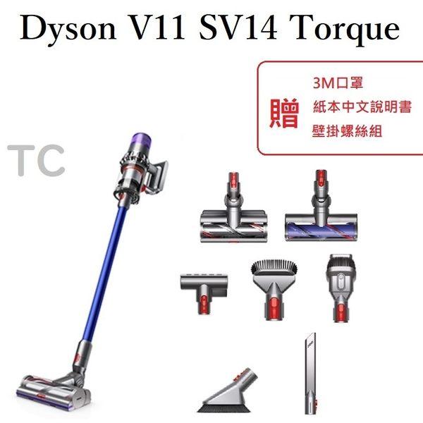 現貨 最新 Dyson V11 SV14 TorqueDrive Absolute Fluffy 雙萬能七吸頭無線除螨吸塵器