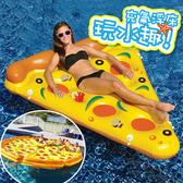 【夏日戲水必備】水上充氣浮床 浮板 造型泳圈 水上玩具 漂流游泳圈披薩