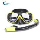 浮淺面罩YONSUB防霧成人男女全干式呼吸管潛水面鏡浮潛三寶套裝 【全館免運】