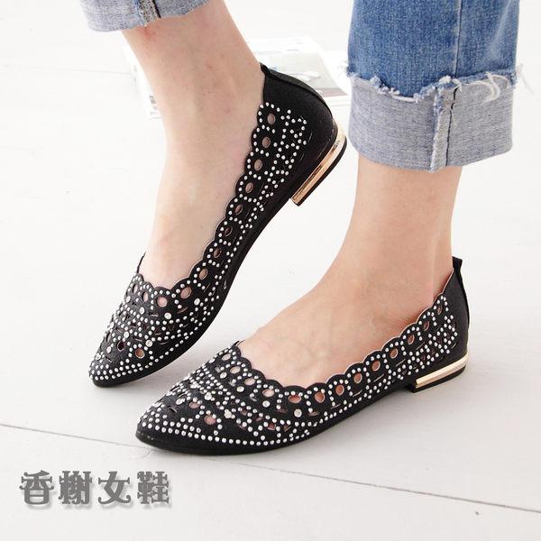 包鞋 奢華鏤空低跟尖頭鞋 香榭
