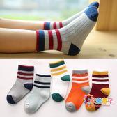 兒童襪子棉質秋冬男童女寶寶嬰兒小孩中筒襪大1-3-5-7-9-10-12歲