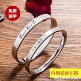 情侶銀手鐲一對diy男手環女手鏈可刻字閨蜜定做韓版學生簡約飾品  圖斯拉3C百貨