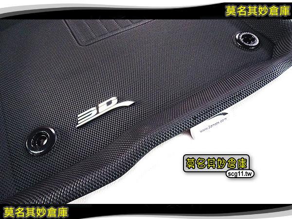 莫名其妙倉庫【CU030 3D神爪卡固腳踏墊】3D MATS卡固立體腳踏墊 非海馬 不用雙面膠 Focus Mk3.5