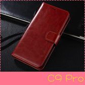【萌萌噠】三星 Galaxy C9 Pro (C9000) 瘋馬紋皮紋側翻皮套 商務素面 支架 插卡 磁扣 手機套 皮套