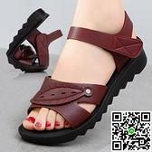 涼鞋女鞋夏季平底中年防滑軟底舒適中老年老人沙灘