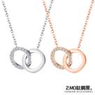 Z.MO鈦鋼屋 白鋼項鍊 鍍玫瑰金 雙環鑲鑽鎖骨鏈 甜美風格 簡約鎖骨鏈 單條價【AKS1557】