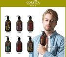 CORSICA科皙佳 精油洗髮精 500ml 一瓶 (隨機)