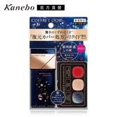 Kanebo 佳麗寶 COFFRET D OR光色立體粉底液UV霓幻星絢限定組(3色任選)