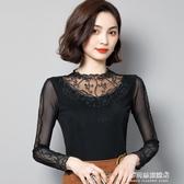 高領打底衫女-春季新款低領蕾絲網紗打底衫女士長袖鏤空T恤薄款內搭韓版上衣潮 多麗絲