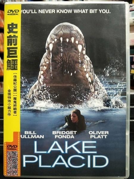 挖寶二手片-C71-正版DVD-電影【史前巨鱷】-比爾普曼 布莉姬芳達 奧立佛普雷特(直購價)