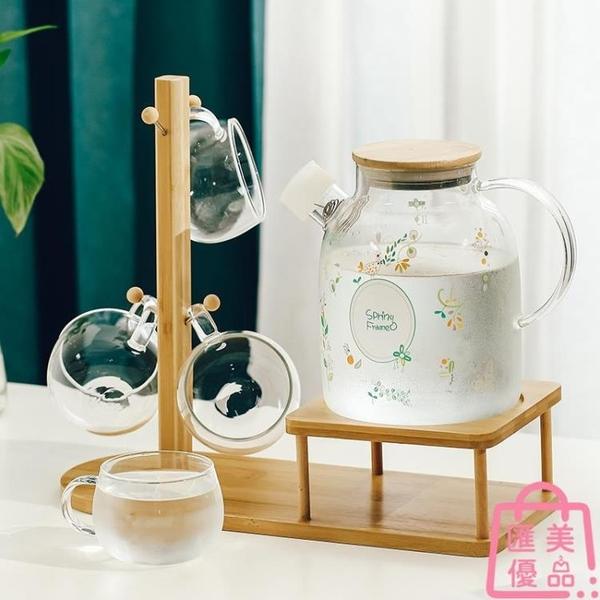 日式玻璃冷水壺套裝大容量泡茶壺涼白開水杯裝水壺耐高溫【匯美優品】