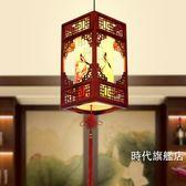 中式小吊燈單頭仿古餐吊燈走廊過道燈書房陽臺中國風中式燈籠吊燈XW