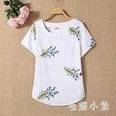 圓領上衣大碼(S-6XL) 2019夏媽媽裝短袖民族風T恤女刺繡花寬鬆大碼JA7036『科炫3C』