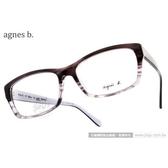 agnes b. 光學眼鏡 ABP235 W26 (黑白) 法式簡約 平光鏡框 # 金橘眼鏡