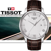 【僾瑪精品】TISSOT Tradition 經典羅馬時尚紳士男用腕錶-銀白/42mm/T0636101603800