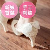 Ann'S Bridal幸福婚鞋雪紡蝴蝶結厚底跟鞋-白