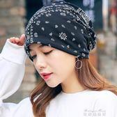 帽子女春夏韓版棉光頭包頭堆堆月子防風帽透氣化療帽頭巾女孕婦帽   麥琪精品屋