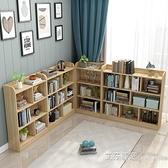 兒童書架落地簡約現代組合書櫃安全圓角學生教室儲物櫃簡易置物架 【2021特惠】