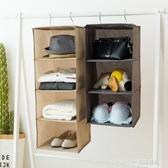 衣櫥收納袋 布藝衣櫃收納掛袋衣櫥懸掛式衣服收納袋多層抽屜內衣襪子宿舍神器 童趣潮品