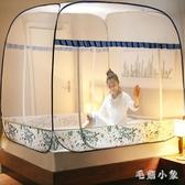 蚊帳蒙古包蚊帳免安裝1.8m床支架家用折疊1.5米三開門加密2米1.2紋賬『毛菇小象』