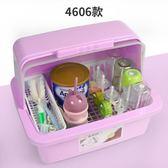 奶瓶收納箱嬰兒奶瓶收納箱放奶粉用品防塵瀝水大號干燥晾干架收納盒【快速出貨八折優惠】