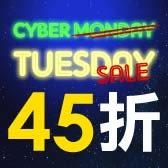 Cyber MONDAY▶【sm2單件-45折】