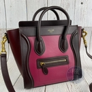 BRAND楓月 CELINE 168243 紫色 深紅色 拼接 NANO LUGGAGE 冏包 手提包 側背包