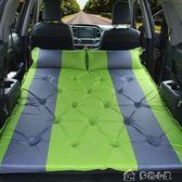 汽自動車載充氣床車震床墊SUV後備箱專用旅行床轎車後排通用睡墊igo父親節特惠下殺