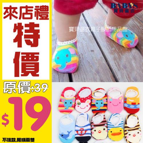 童襪 襪子 卡通蕾絲邊地板襪 寶貝童衣 特價中 每張單限購2雙