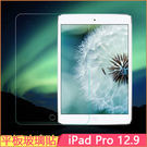 9H 防膜 iPad Pro 12.9 ...