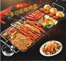 110v 韓式家用不黏電烤爐 無煙烤肉機電烤盤鐵板燒烤肉鍋板橋現貨24小時送達「時尚彩虹屋」