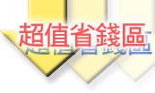 mackids-fourpics-4820xf4x0173x0104_m.jpg