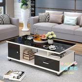 茶几 簡約現代鋼化玻璃 客廳小戶型創意桌子T 多色
