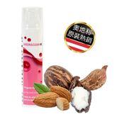 【蜜特絲露】乳油木高效保濕護手霜( 牙醫診所專用)-100ml/瓶