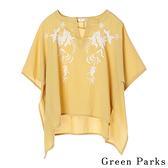 「Summer」刺繡花朵喇叭袖口上衣 - Green Parks