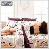 被套 / 雙人【幻紫羅蘭】100%精梳棉  戀家小舖台灣製N06-AAS202