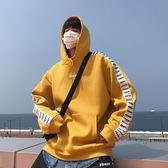 秋季潮范撞色套頭連帽大學T韓版寬鬆運動外套男士chic印花新款上衣