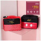 收納袋-迪士尼系列米奇米妮化妝/旅行收納袋-共2色-A09090152-天藍小舖