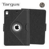 [富廉網]【Targus】New VersaVu iPad 9.7吋 限定款旋轉保護殼 (THZ739)