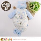 包屁衣 台灣製三層棉極暖帽衣腳三件套兔衣組 魔法Baby