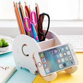 【BlueCat】高雅白色大象木質手機支架 手機座 筆筒