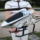 食尚玩家 超大合金耐摔充電遙控飛機無人直升機搖控航模男孩兒童玩具飛行器