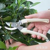 居家家 不銹鋼樹枝修枝剪摘水果花木剪 園林果樹花枝剪刀園藝工具 qf2967【黑色妹妹】