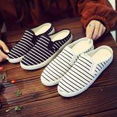 夏拖鞋帆布鞋韓版女半拖無後跟小白鞋男鞋平跟懶人情侶鞋平底涼鞋