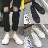韓版帆布鞋男鞋子百搭懶人夏季新款小白鞋一腳蹬潮鞋 居享優品