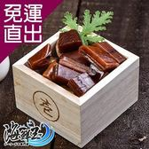 海鮮王 金鑽特級一口吃烏魚子*4盒組(150g±5%/盒)【免運直出】