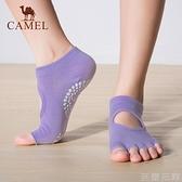 瑜伽襪子女士防滑專業五指襪夏季瑜珈襪瑜伽用品運動訓練健身襪子 至簡元素