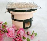 燒烤架 單人燒烤壽司爐木炭燒烤架戶外家用烤肉爐工具  KB3466【歐爸生活館】TW