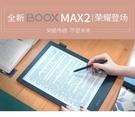 ☆唐尼樂器︵☆ Onyx Boox Ma...